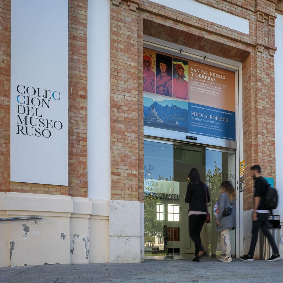 Museo Ruso de Málaga. Exterior
